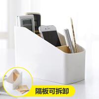 四格遥控器收纳盒杂物整理盒 桌面文具盒子创意分格储物盒