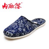 内联升 男鞋 千层底织锦拖鞋 老北京布鞋 2005C