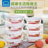 20190712053722858保鲜盒玻璃饭盒微波炉碗件套装 密封便当盒冰箱收纳盒 正方形500ml 2只装