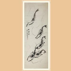 河南中医学院书画院副院长 已故民间著名画家 常展民(虾趣图)ZH380
