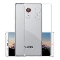 【包邮】MUNU 中兴 努比亚Z11max z11max 大牛5 手机壳 手机套 保护壳 保护套 手机保护套 外壳软套