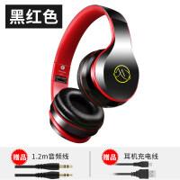 2018新款 bh-7无线蓝牙头戴式手机电脑通用插卡重低音耳麦游戏耳机 官方标配