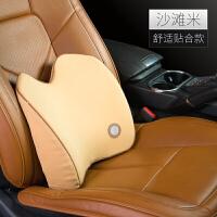 汽车腰靠 车用护腰腰部靠垫 记忆棉腰托腰枕腰垫靠枕靠背用品定制