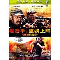 狙击手:重装上阵(DVD9)