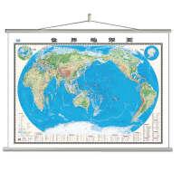 世界地形图(地形版 双全开 无拼缝专业挂图)