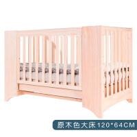 婴儿床实木宝宝床多功能bb床新生儿小床拼接大床无油漆带蚊帐a410zf08