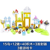 愤怒的小鸟玩具套装 积木玩具男孩太空版电动弹射组合儿童拼装玩具 经典 太空 星球