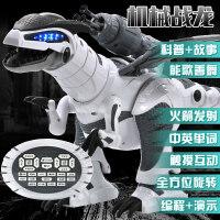 电动恐龙模型遥控霸王龙超大电动机器人恐龙3-6岁玩具下蛋会动走路仿真恐龙动物儿童玩具男孩