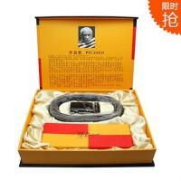 毕加索PS-5501家族礼盒套装3号 (皮带+PS-908钢笔)