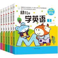 幼儿英语启蒙教材全套6册 有声绘本英文读物 3-6-8周岁幼儿园宝宝学英语自学英文版早教口语书儿童入门阅读零基础小学一