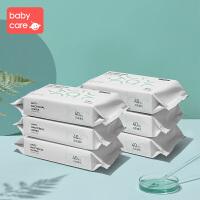 babycare消毒湿巾婴儿专用 宝宝天然植物99.9%除菌湿纸巾40抽*6包