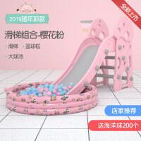 新款室内儿童秋千小型宝宝滑滑梯多功能小孩幼儿园家用组合玩具模型