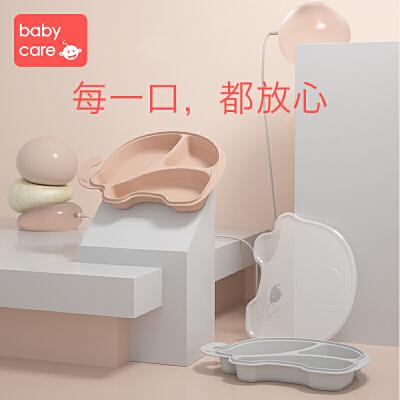 babycare宝宝餐盘儿童餐具创意卡通早餐盘子碗可爱家用分格盘 babycare宝宝餐盘儿童餐具