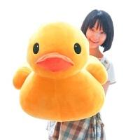 毛绒玩具可爱小鸭子抱枕玩偶布娃娃儿童生日礼物送女生 大黄鸭公仔