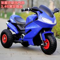 儿童电动车儿童电动摩托车三轮车大号玩具车可坐人宝宝电瓶男女小孩遥控童车
