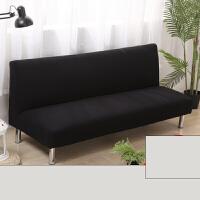 纯色弹力折叠沙发床套罩全包套床笠式沙发垫简易无扶手沙发套v定制