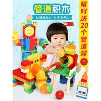 拼插3-6周岁儿童玩具教育男孩子女孩管道大颗粒拼装积木