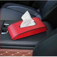 时尚创意车载遮阳板纸巾盒汽车挂式餐巾纸盒车用天窗椅背抽纸盒套