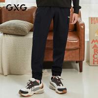 【特价】GXG男装 2021春季休闲藏青色条纹口袋休闲裤GY102366GV