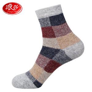 【5双装】浪莎羊毛袜子秋冬款加厚袜子男短袜兔羊毛女袜中筒袜冬季保暖男袜