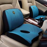 汽车腰靠垫腰枕靠背腰垫护腰夏季车用座椅记忆棉四季坐垫腰靠套装