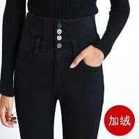 加绒牛仔裤女2018新款韩版显瘦春秋高腰冬季小脚加厚外穿黑色裤子