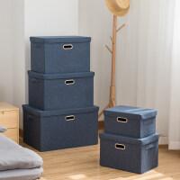 衣服收纳箱有盖布艺收纳神器大号衣柜棉麻整理盒装棉被折叠储物箱