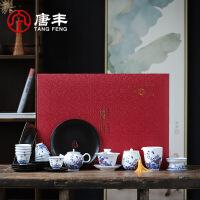 唐丰青花茶具套装陶瓷茶壶家用泡茶器礼盒装元旦中秋*朋友