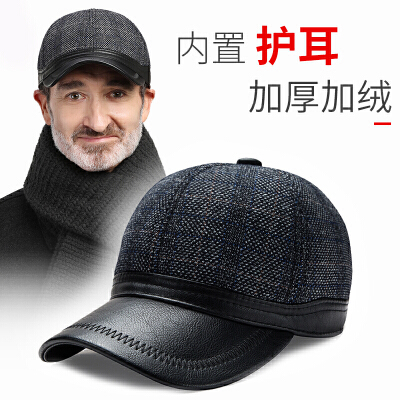 中老年人帽子男冬季老人男士鸭舌帽冬天爸爸爷爷老头帽保暖棒球帽