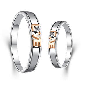 梦克拉 恒的心 钻石对戒18K金戒指 求婚戒女戒 可礼品卡购买
