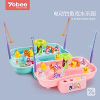 益智女孩男孩2儿童磁性电动1-3-6岁 宝宝小猫钓鱼小孩玩具池套装