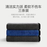 洗车毛巾擦车吸水汽车用玻璃不留痕载抹布专用车内用品