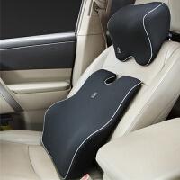 汽车腰靠垫腰垫车用靠背垫护腰枕车载座椅记忆棉头枕套装腰部支撑