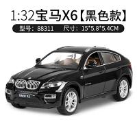 仿真儿童合金小汽车模型玩具车原厂宝马X6模型BMW声光回力车 宝马X6 黑【盒装】