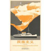 【9成新正版二手书旧书】民族主义 (印)泰戈尔,刘涵