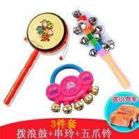 新生婴儿童宝宝0-1岁手摇铃玩具3-6-8-12个月拨浪鼓男女乐器