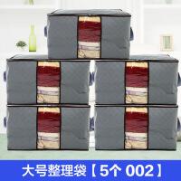 被子收纳袋整理袋行李搬家棉被袋特大号装衣服的袋子衣物软储物箱
