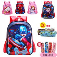 小学生书包男童1-3年级双肩美国队长蜘蛛侠超人轻便防水男生儿童