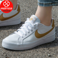 Nike/耐克女鞋新款低帮运动鞋舒适轻便防滑耐磨金标休闲鞋板鞋潮AO2810-109