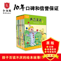 大字本典范英语3 风靡全球的少儿英语绘本英语启蒙读物