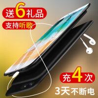 20000M苹果充电宝 iphone7背夹式6S电池7plus专用8P6便携冲sp