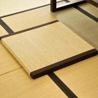 榻榻米日式方形蒲团坐垫草编禅修打坐垫静坐禅垫瑜伽茶道飘窗坐垫 打坐垫