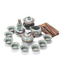陶瓷功夫茶具套装家用整套冰裂哥窑汝瓷开片茶壶茶杯茶海茶道礼盒