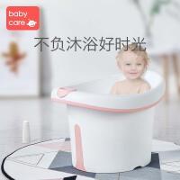 【抢!限时每满100减50】babycare宝宝洗澡桶 婴儿大号加厚保温浴盆可坐浴儿童泡澡沐浴桶