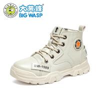 【1件5折价:124元】大黄蜂童鞋 儿童皮靴男童马丁靴2020冬季小男孩加绒保暖棉靴