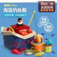 洗澡玩具儿童钓鱼玩具宝宝戏水玩具海盗船玩具0-3岁