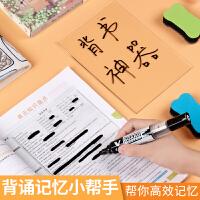 百乐白板笔/WBMAR-12L百乐白板笔百乐/白板笔