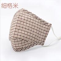 红兔子 好安馨抗菌防雾霾PM2.5男女通用带滤片透气口罩 防护口罩透气防尘口罩 细格米