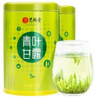 艺福堂 茶叶绿茶 2020新茶春茶雀舌竹叶形青叶甘露 明前特级四川茗茶100g