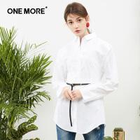 ONE MORE2018夏装新款白衬衫女拼接上衣中长款简约设计感心机上衣